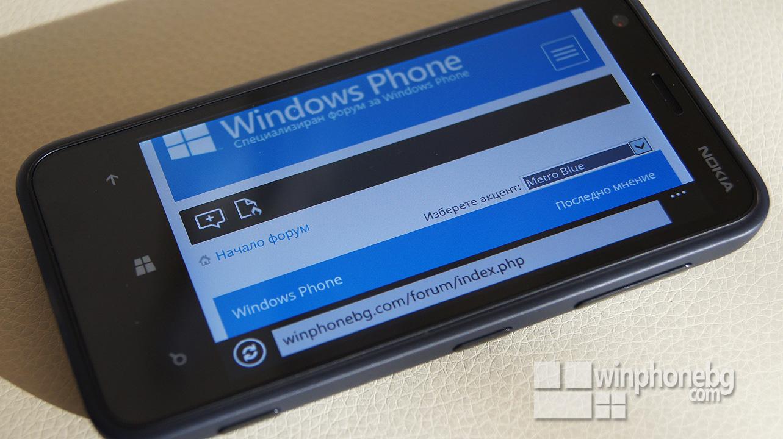 Nokia Lumia 620 display